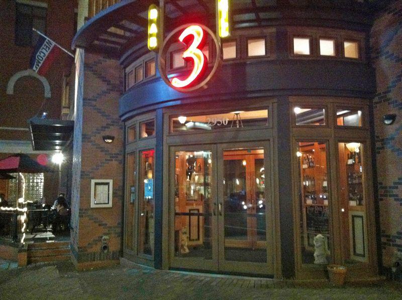 Restaurant 3 - Arlinton, VA